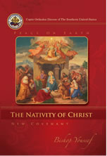 The Nativity of Christ - New Covenant