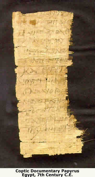Writing Materials Used For The First Holy Bible Interesting