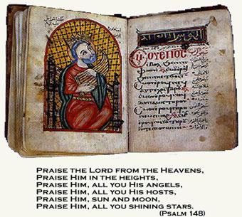 Coptic Psalmody Book